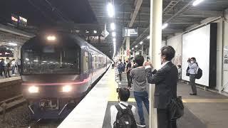 485系華臨時列車お座敷青梅奥多摩号武蔵溝ノ口発車