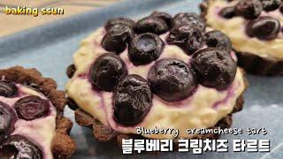 Blueberry creamcheese tart rec…