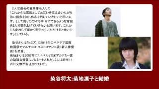 染谷将太:菊地凛子と結婚 11歳差国際派カップル「お互いを支え合いなが...