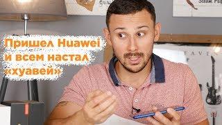 Huawei унизили фанатов Apple в очереди за iPhone Xs