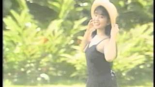 デビュー曲 1989年9月6日発売 オリコン最高位7位 作詞: 及川眠子 作曲: ...