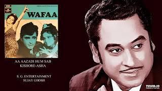 RARE - AA AAZADI HUM SAB - KISHORE-ASHA - WAFAA(1972) - LAXMIKANT PYARELAL