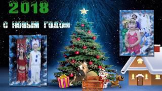 """11 группа Новый год 2018 (д/с """"Арман) Кокшетау"""