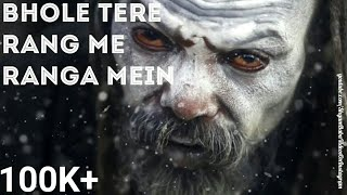 Bhole Tere Rang Me Ranga Mein || Jai Shree Mahakal Whatsapp Status Video ||