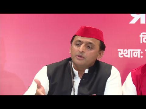 राष्ट्रीय अध्यक्ष श्री अखिलेश यादव जी कि अहमदाबाद,गुजरात में प्रेस वार्ता