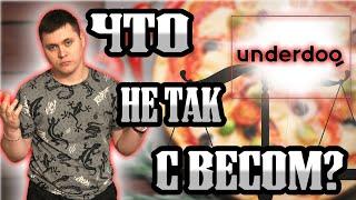 Underdog / Пиццерия в Минске  / Одно Мучение...#StayHome