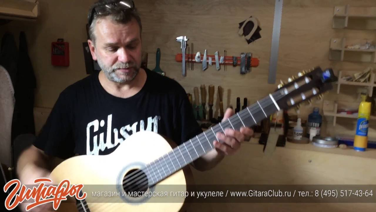 Купить классическую гитару в музыкальном интернет-магазине dream guitars. Хорошие цены на классические шестиструнные гитары, большой выбор испанских гитар.