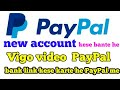 New PayPal account kese banye Hindi me or Vigo video se pese nikale /Indiakhan7