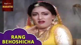 Video Rang Behoshicha - Full Video Song | Aai Pahije | Marathi Dance Song download MP3, 3GP, MP4, WEBM, AVI, FLV Januari 2018