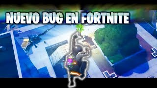 NEW BUG TO FLY IN FORTNITE IN SEASON 9!! (VERY EASY)