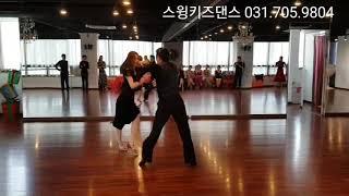 [차차차동영상] 분당댄스스포츠 스윙키즈댄스 이상민&am…