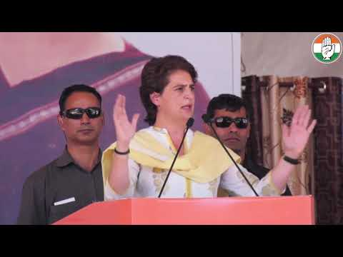 Smt  Priyanka Gandhi Vadra addresses a Public Meeting in Bathinda, Punjab