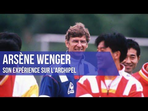 Arsène Wenger, Ses Débuts Au Nagoya Grampus Eight