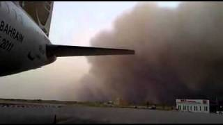 SANDSTORM IN KUWAIT AIRPORT