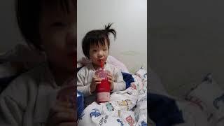 [예쁜윤송이] 아기랑 놀기 245 - 공차 딸기요구르트