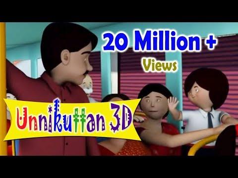 Unnikkuttanum Kallanmarum Part 1 - 3D Animation ( Malayalam )