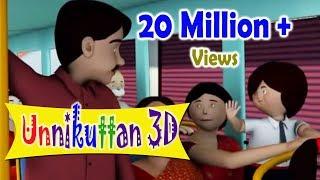 vuclip Unnikkuttanum Kallanmarum Part 1 - 3D Animation ( Malayalam )