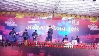 Aadarsh Tiwari singing at faizabad mahotsava sinnging junior group thumbnail