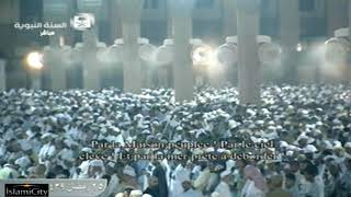 Day 26 - Full Taraweeh Madinah 2018 - Ramadan 1439 AH - Recite Quran 51:38 w/ French Subtitle