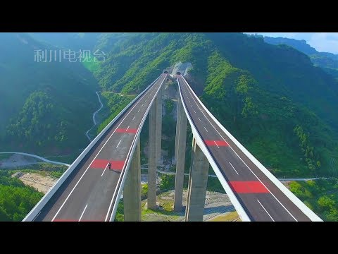 Lichuan to Wanzhou expressway opened today利万高速2017年12月26日通车