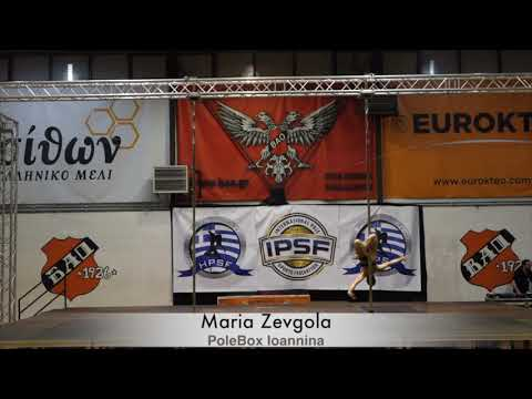Maria Zeygola - Hellenic Pole Sport Federation