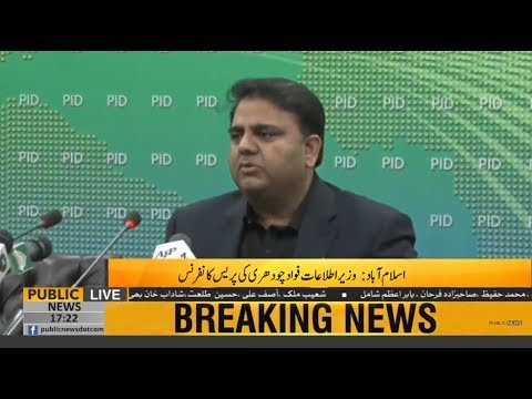 Information Minister Fawad Chaudhry press conference today   18th October 2018