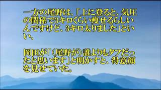 V6岡田准一くん主演、阿部寛、尾野真千子さん出演の映画「エヴェレスト ...