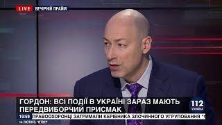 Гордон об отношениях Порошенко и Авакова