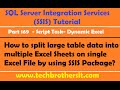 How to split large table data into multiple Excel Sheets on a Excel File by using SSIS Package-P169
