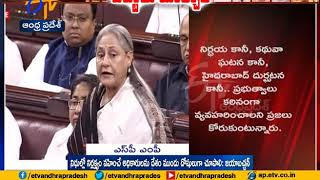 Rapists Should be Brought Out in Public, Lynched | Jaya Bachchan | in Rajya Sabha Amid Uproar