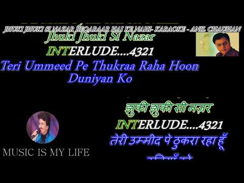 Jhuki Jhuki Si Nazar ( Reupload ) - Karaoke With Scrollin Lyrics Eng.& हिंदी