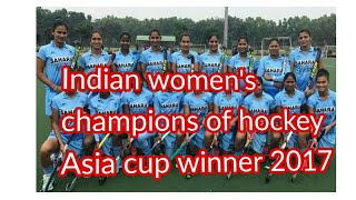 Highlights of women's hockey asia cup final India vs china 2017,India defeated china