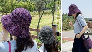 코바늘 여름챙모자 만들어 봅시다~ crochet hat…