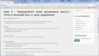 Онлайн-тренинг «Стройнеем вместе!», неделя 2, урок 7, автор – Оксана Старкова