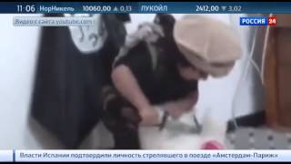 МАЛЫШ ИЗ ИГИЛ ОБЕЗГЛАВИЛ МЕДВЕЖОНКА | Самые последние новости Украины, России сегодня 23.08.2015