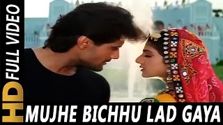 Video Mujhe Bichhu Lad Gaya Re | Alka yagnik | Qahar 1997 Songs | Armaan Kohli, Rambha download MP3, 3GP, MP4, WEBM, AVI, FLV Juli 2018