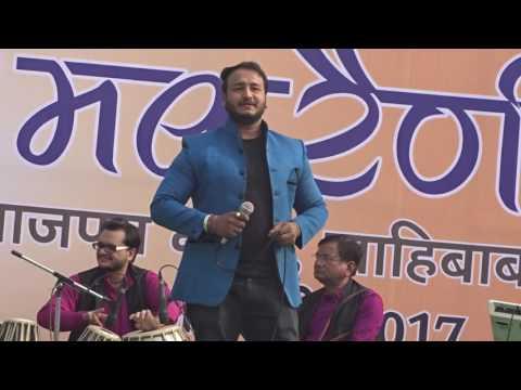 Garhwali Kumaoni Songs in Uttrayani Makar Sankranti Festivals.