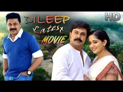 latest dileep malayalam full movie | dileep kavya madhavan movie | new online malayalam movie upload