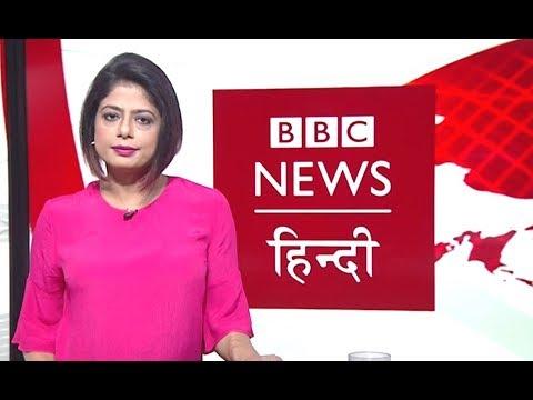 Kulbhushan Jadhav पर The Hague में अंतरराष्ट्रीय अदालत में फ़ैसला. BBC Duniya with Sarika