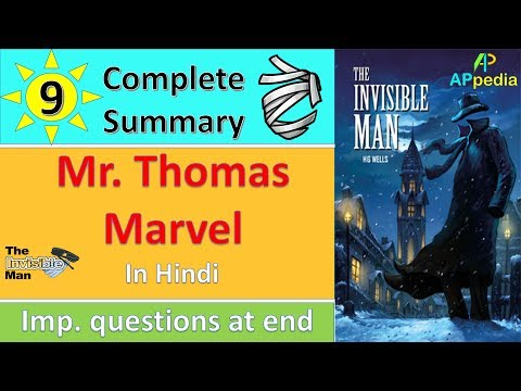 The Invisible Man | Ch 9 | Mr. Thomas Marvel | In Hindi