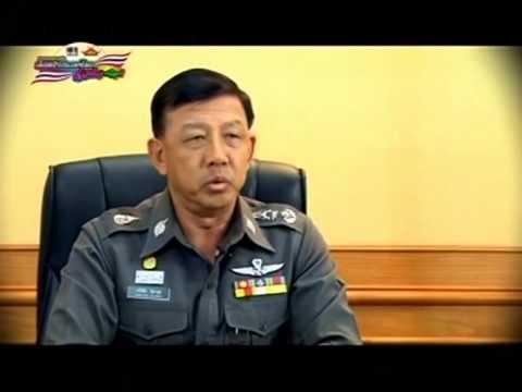 ผู้บังคับการตำรวจภูธร จ.อุบลราชธานี