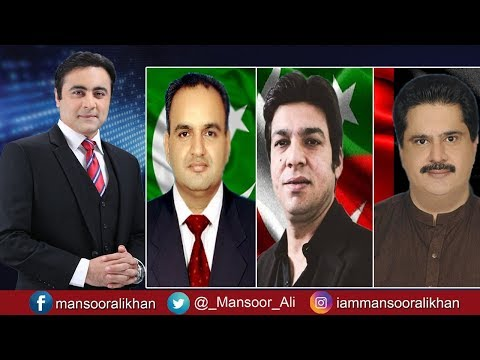 To The Point - 27 Aug 2017 - Express News