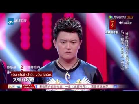 [Vietsub] The Voice of China 2014.09.05 -《光辉岁月》 Năm Tháng Huy Hoàng
