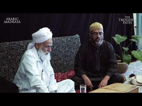 Shaykh Abdur-Rahman Ould Murabit al-Hajj: Arabic - The Language of the Qur'an