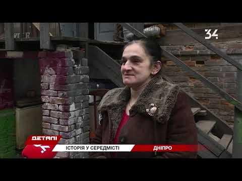 34 телеканал: Вистояв під час повені: що у Дніпрі відбувається зі 150-річним будинком?