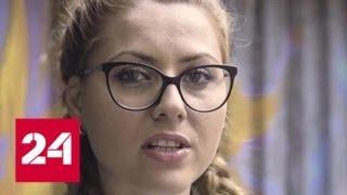 Смотреть видео В Германии задержали второго подозреваемого в убийстве болгарской журналистки - Россия 24 онлайн