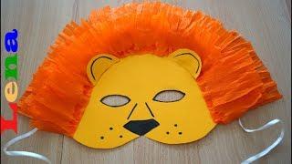 🦁 Löwen Maske basteln 🦁 How to make a lion mask ✂ как сделать маску льва из бумаги 🦁