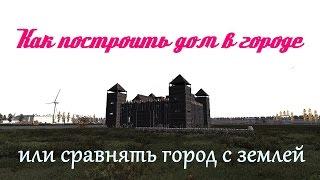 видео Энциклопедия Дома Мод
