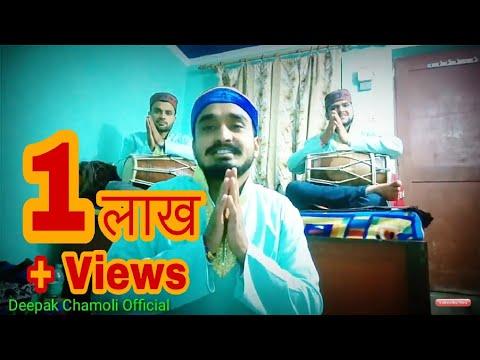 Tin chitthi kile ni bheji   Narendra Singh Negi ji   Deepak Chamoli Cover