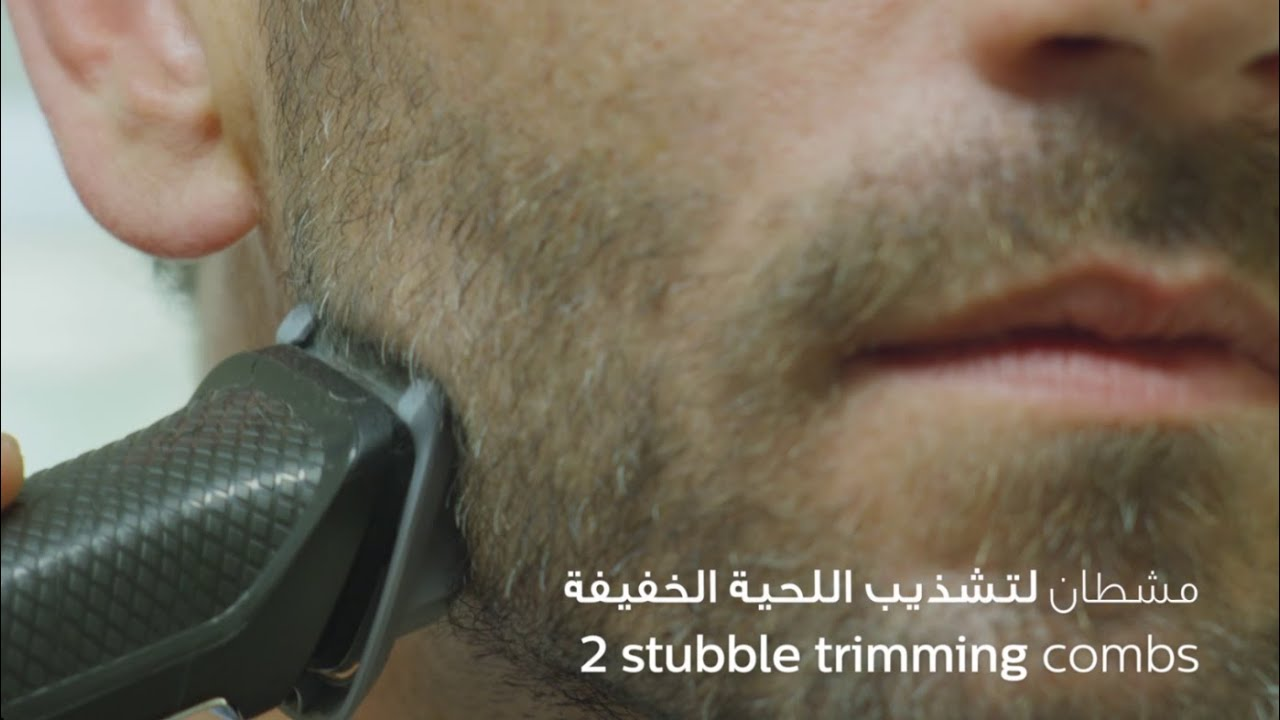 1ad2f096d Philips Multigroom 3000 series 6 in 1, face trimmer - YouTube